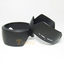 Buy Newest EW-83H EW83H Lens Hood Canon EF 24-105mm f/4L IS USM Free + Tracking number for $3.99 in AliExpress store