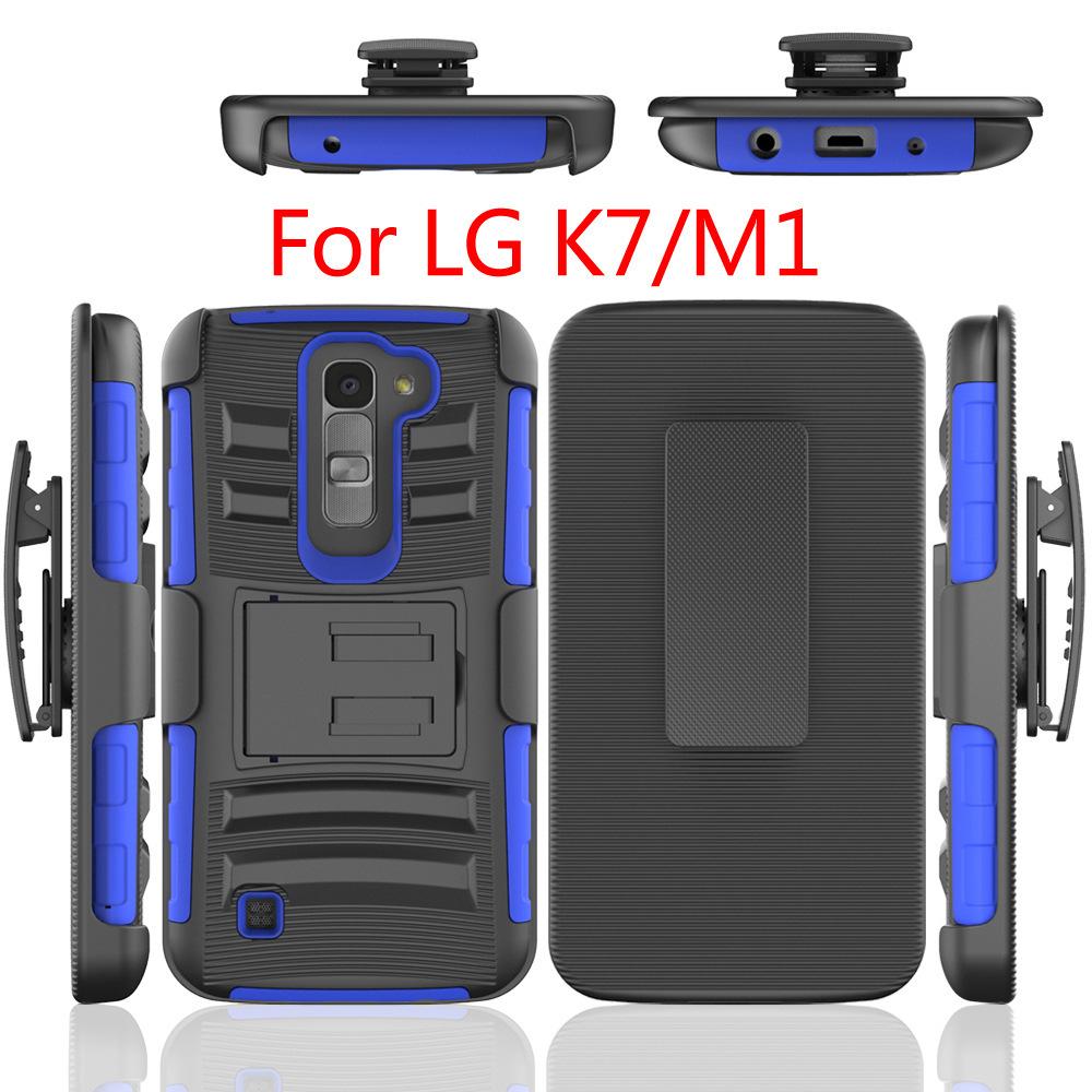 200pcs/lot Defender Holster Heavy Duty Rugged Armor Belt Clip Hybrid Kickstand Case For LG K7/ M1 Cover SKin Shockproof