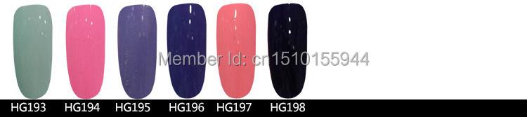 HG193-HG198.jpg
