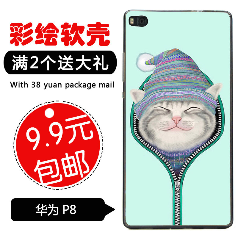 2015 New painted soft shell For Huawei Ascend P8 Tup silicone case 5.2 inch cell phone case socks Art Cat 2(China (Mainland))