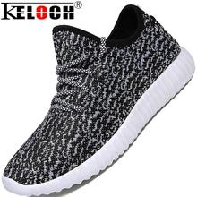 2016 Brand Men & Women Shoes Sneakers Breathable Yeezy Shoes Men Sneakers Lacing Shoes Women Plus Size 36-44 No Logo(China (Mainland))