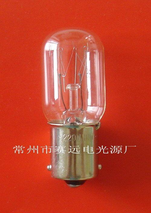 NEW!miniaturre lamp bulb 220v 10w ba15s 20x48 A233(China (Mainland))