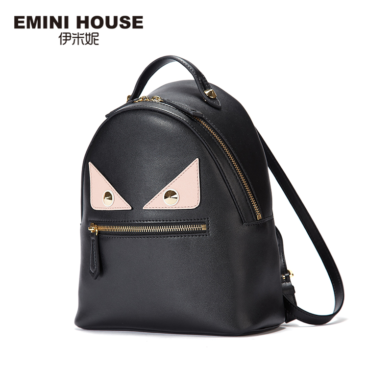 EMINI HOUSE Emoji Backpack Fashion Genuine Leather Emoji Bag Cartoon School Bags For Teenagers Women Travel Bag Mini Backpack(China (Mainland))