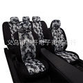 Explosion models Universal Car Seat car seat cover Camouflage European style seat cover Four Seasons General