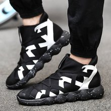 Free shipping Men's Fashion Shoes Concept Yeezy Shoes Casual Outdoor Lace-up Shoes Size 39~44(China (Mainland))