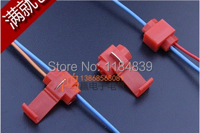 100 PCS Red Scotch Lock Quick Splice Wire Connector for car free shipping(China (Mainland))