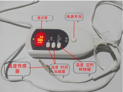 Здесь можно купить  Homemade fermentation tank thermostat switch necessary flops  Офисные и Школьные принадлежности