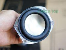 1pcs 3″ inch Diamond speaker Lvpen Bass Loudspeaker for GLA-55