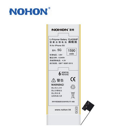 100% Original NOHON 1590mAh Battery For iPhone 5 High Capacity With Retail Package + Free Replace Tools For iPhone5 batteries