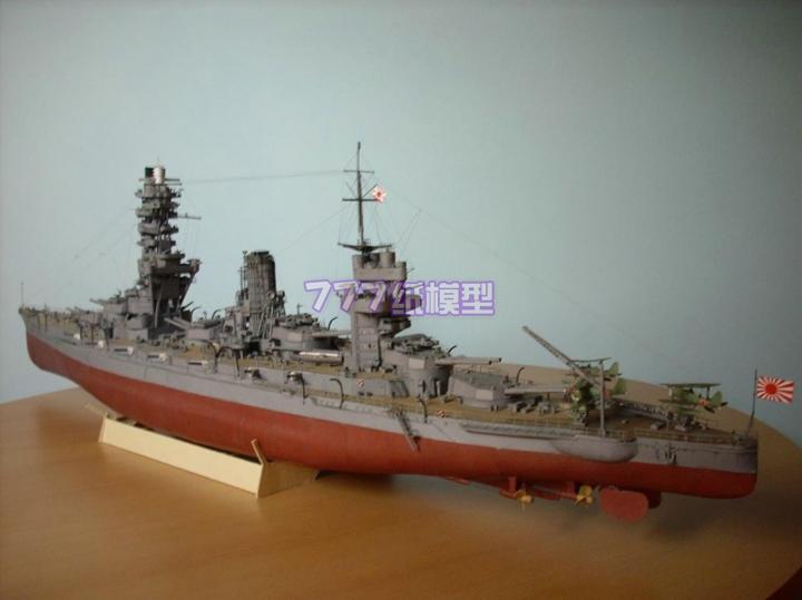 Paper Model World War II Japanese battleship Fuso Super crossbow grade class battleship model is about 1.2 meters(China (Mainland))