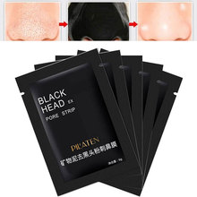 Buy 5 pcs/lot Pilaten Facial Black Mask Face Care Nose Acne Blackhead Remover Minerals Pore Cleanser Mask Black Head Strip maquiagem for $1.06 in AliExpress store
