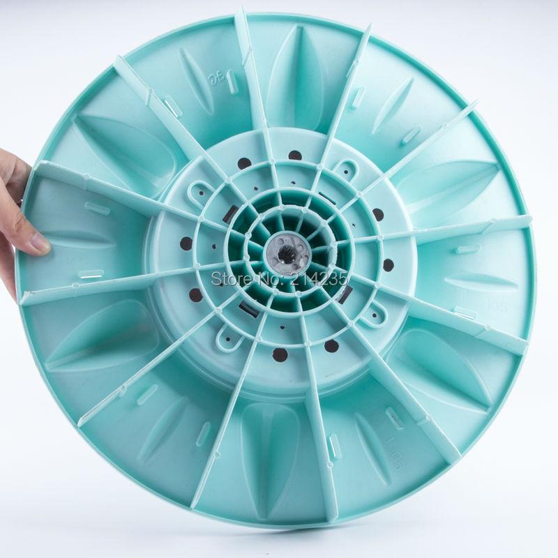 pulsator washing machine