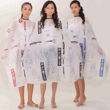 Random Color Patternd Waterproof Hairdressing Hair Design Cut Salon Hairstylist Barber Nylon Gown Cape Cloth Capes A0228
