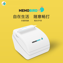 2016 latest high quality thermal printer label printer Multifunction Photo Printer Mobile phone wireless connection Print(China (Mainland))