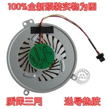 Brand new original FOR TOSHIBA Satellite U845W FOR TOSHIBA u845 Laptop CPU cooling fan