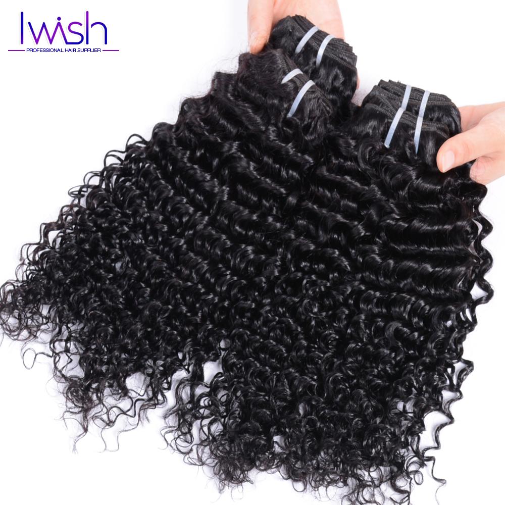 Kinky Curly Virgin Hair Brazilian Deep Curly Virgin Hair 3 Bundles Popular Brazilian Curly Hair Weave Wavy Brazilian Virgin Hair