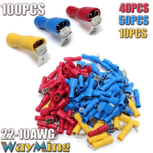 Mix 100pcs PVC Fully Insulated Piggy Back Splice Wire Cable Connector 6.3mm Crimp Electrical Terminals Red Blue Yellow Kit Set(China (Mainland))