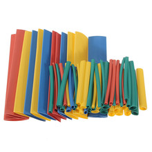 New Arrival!!! Value Assortment 260pcs 21 Polyolefin H-typeHeat Shrink Tubing Tube Sleeving Wrap Wire 8 Sizes 4 Colors(China (Mainland))