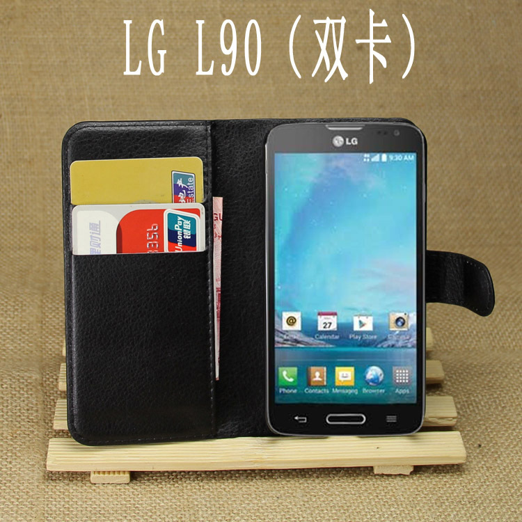 Free Shipping H&L Wallet PC Leather case for LG L90 dule SIM card(China (Mainland))