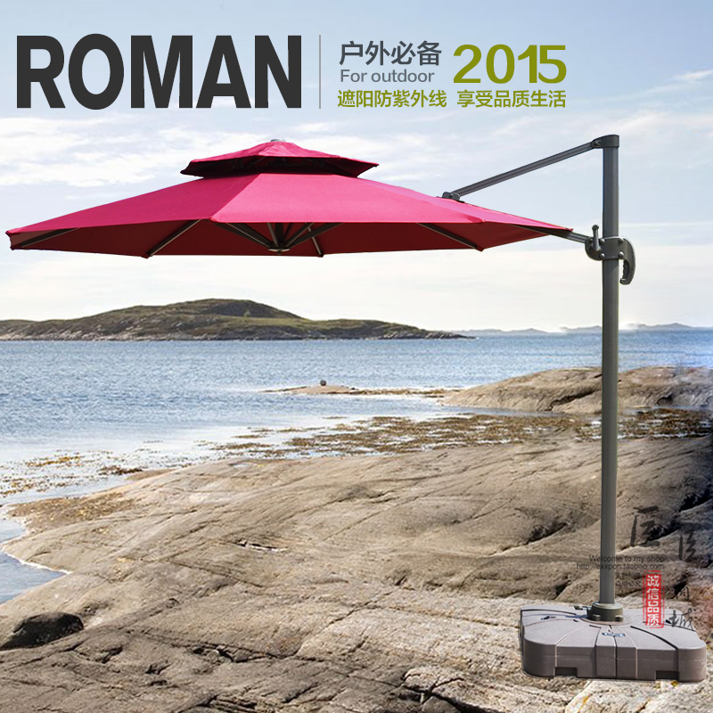 Large outdoor umbrella Rome umbrellas upscale top single and double hanging patio booth beach<br><br>Aliexpress
