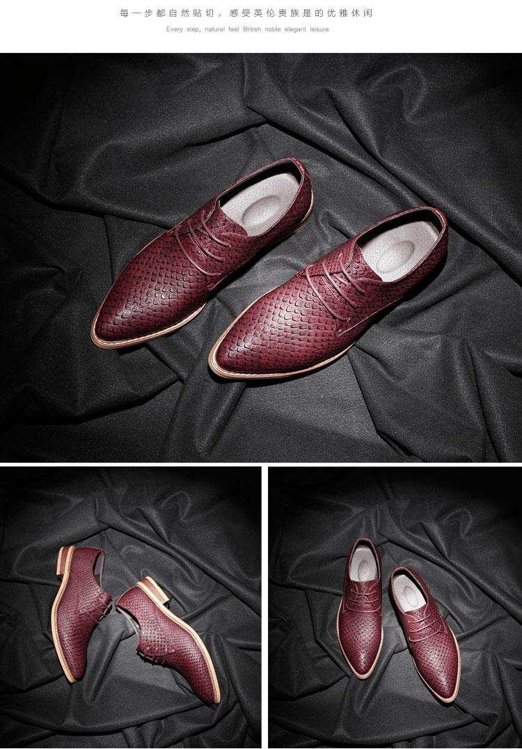 Мужская обувь свободного покроя искусственная кожа новые люди оксфорды, Кружева-up свадьбы обувь, Мужчины туфли