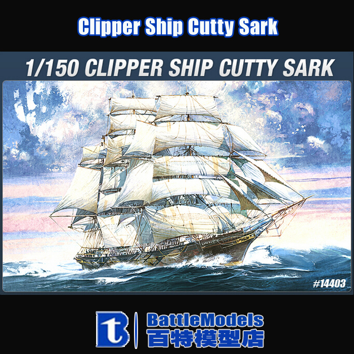 Academy MODEL 1/150 SCALE military models #14403 Clipper Ship Cutty Sark plastic model kit(China (Mainland))
