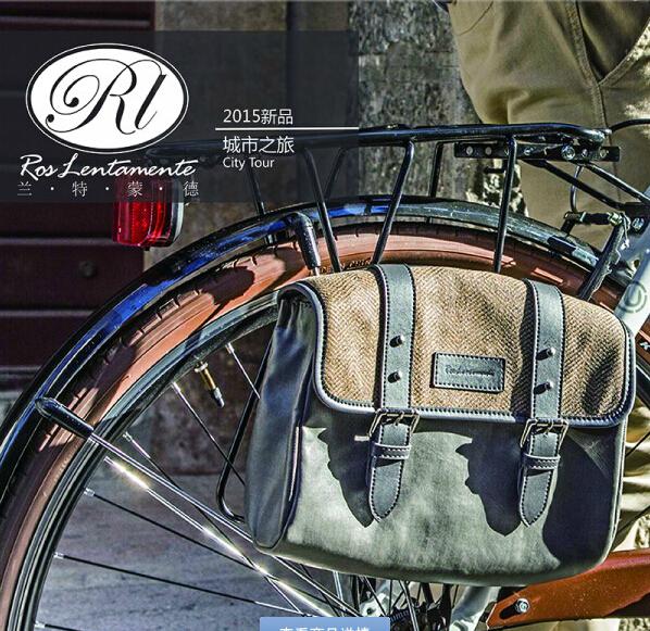 Ros Lentamente City Tour Bike Bicycle Bag Cycling Top Front Frame Tube Bag / Rear Seat Trunk Bag Luxury Shoulder Bag roswheel<br><br>Aliexpress