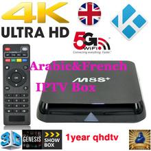 1year qhdtv M8S Plus arabic IPTV Box Amlogic S812 Quad Core Android5.1 2.4G&5G Wifi M8S+ 2GB/8GB tv box