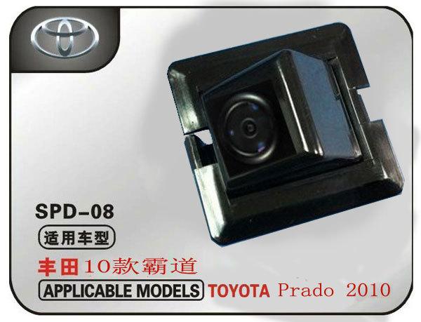 Toyota Prado Camera Car Rear View Camera Shock proof Waterproof With For Toyota Prado 2010 (Fix to aside holes)(China (Mainland))