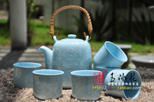 Jade ice flower porcelain chinese style mentioning beam pot tea set  7  Blue