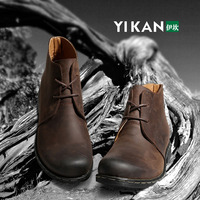 2015 New Fashion Men Casual Shoes Round Toe Martin Boots Platforms Winter Waterproof Man Shoes