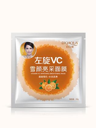 Park Springs Ya L vc Whitening Moisturizing Mask shrink pores blackhead acne network burst models(China (Mainland))