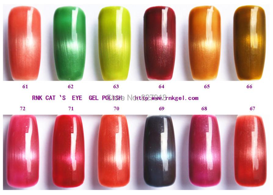 cat eyes gel-06.jpg