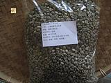 Free Shipping 500g Green Gaoligongshan Coffee Beans Grow On 1400M China YUN NAN Plateau