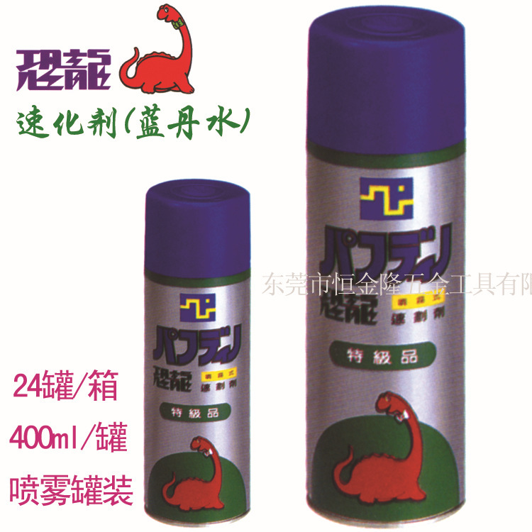 Taiwan agent import FUFF DINO dinosaur mold agent portray speed draw water with blue Dan(China (Mainland))