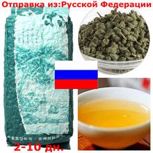 Ginseng sweet oolong tea 500g tieguanyin oolong tieguanyin oolong tea 500g tieguanyin milky tea 1725 TeaNaga