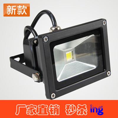 10w 20w 30w 50w led flood light outdoor lighting advertising lamp flodlit led street light(China (Mainland))
