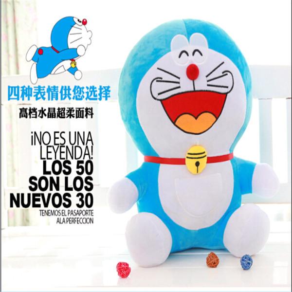 Newest 25cm Pokonyan Puppets Cartoon Plush Toy Various Styles Doraemon Animal Doll Hobbies Stuffed Kids Birthday Gift TY040(China (Mainland))