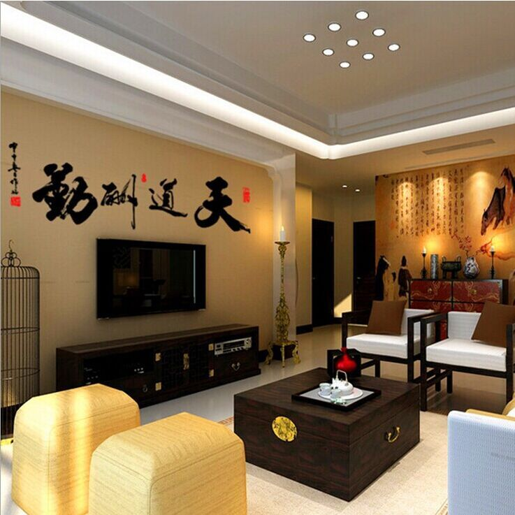 Chinese Calligraphy Wallpaper Reviews Online Shopping Chinese Calligraphy Wallpaper Reviews On