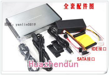 3.5'' IDE&SATA HDD Enclosure/Mobile Storage Solution Hard Disk Drive case box free shipping