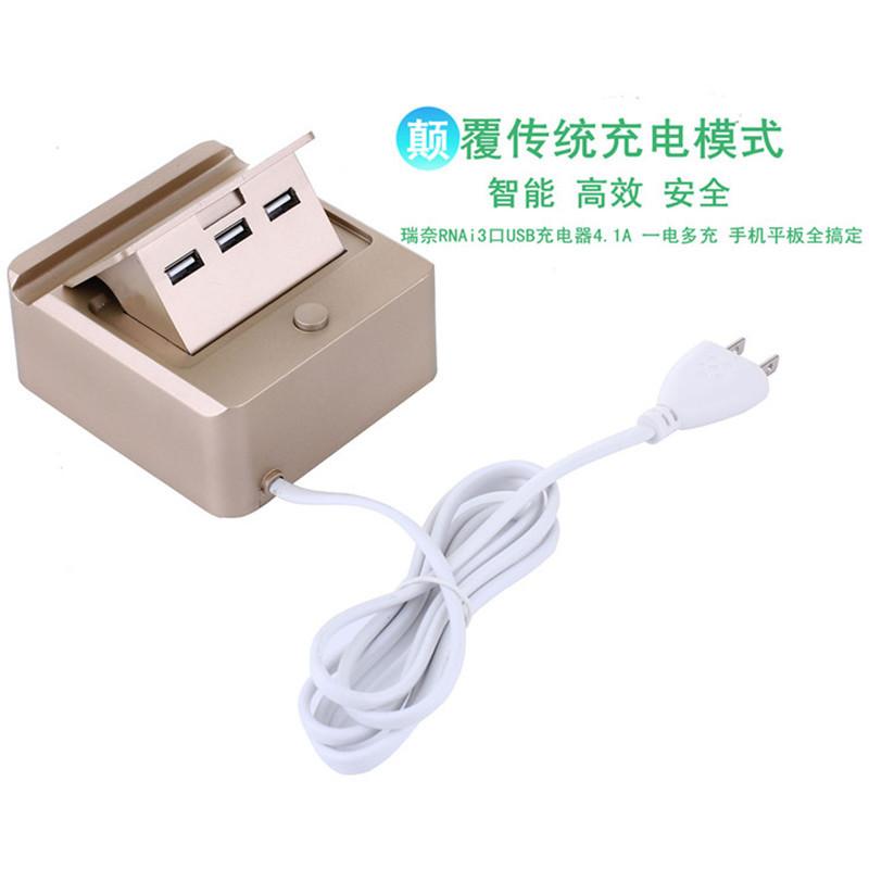 RNAi of back power charging socket overload and overvoltage protection power socket hole 3usb intelligent charger<br>