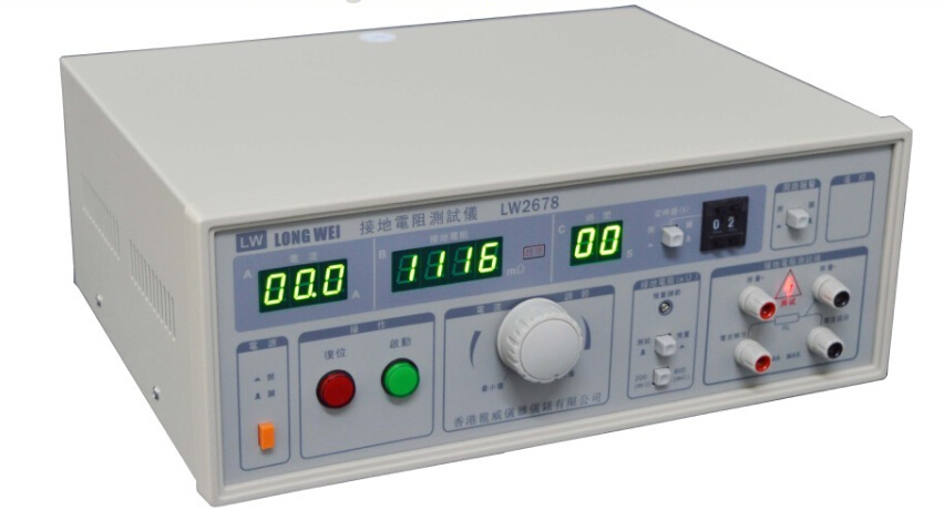LW2678 Earth resistance tester earth resistance meter,ground bond tester Test alarm value can be arbitrary set up(China (Mainland))