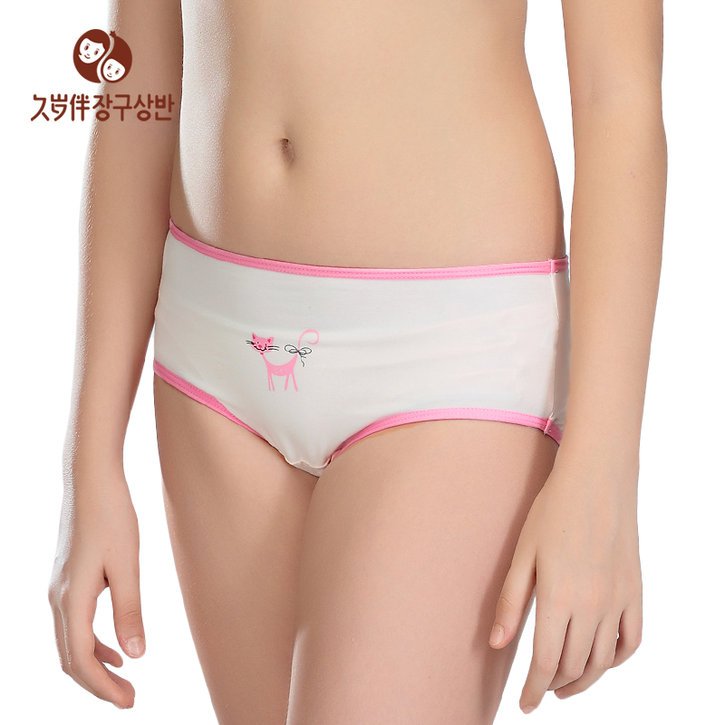 Find great deals on eBay for kids underwear girls. Shop with confidence.