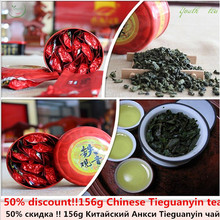 Anxi tea wholesale Tieguanyin super delicious authentic 500g Oolong Tea loose tea large price advantages
