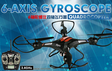 RC Big Drone FY560 RC 5.8G LCD 6-Axis 7.4V 3D RC Helicopter Camera Drone Quadcopter Four-rotor Aircraft with 0.3MP HD
