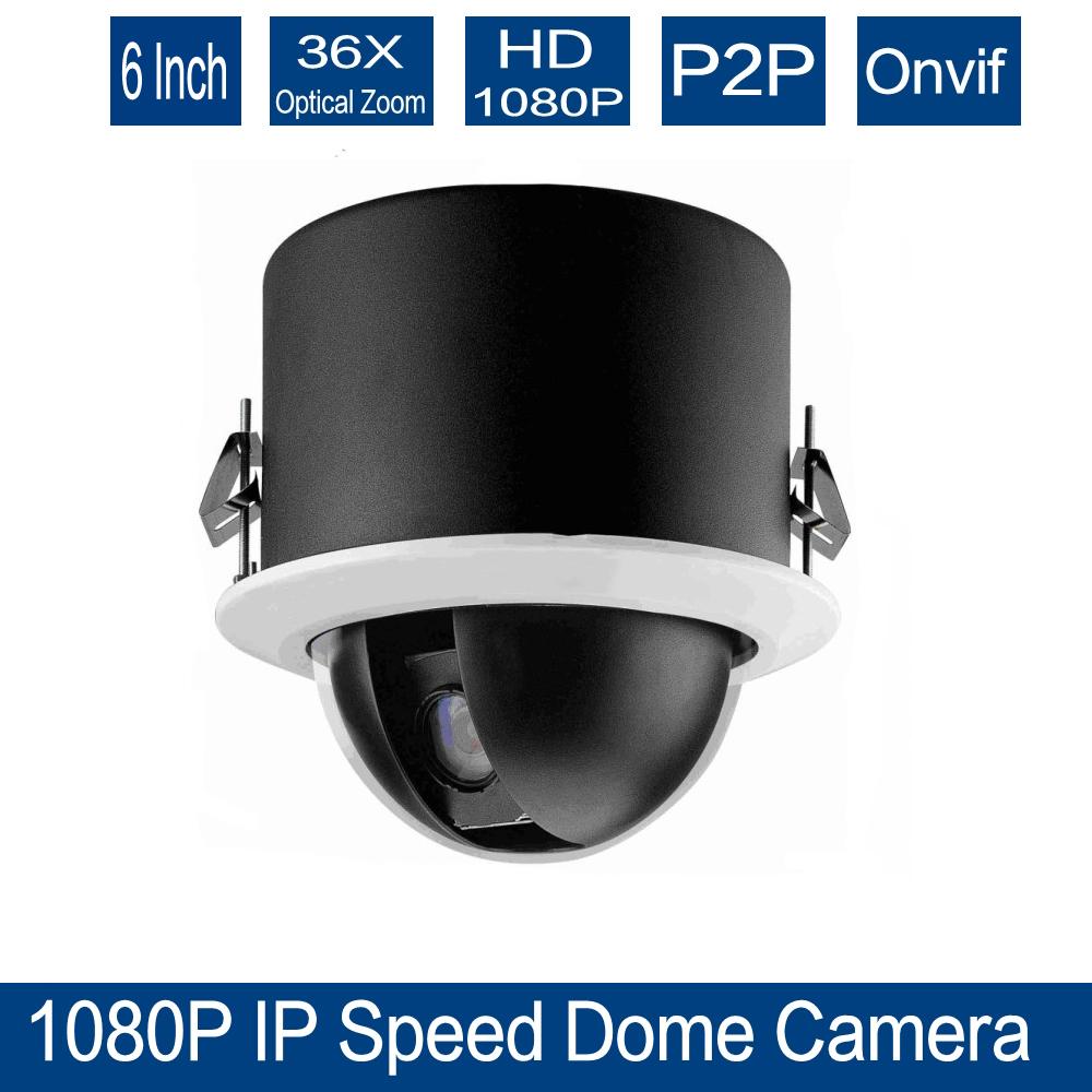YUNSYE IP HD High Speed Dome Indoor network CAMERA IP Speed Dome Network PTZ Camera 1080P IP CAMERA Indoor ball machine(China (Mainland))