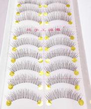 10 Pairs New False Eyelashes Handmade Black Long Thick Natural Fake Eye Lashes Extension Makeup Beauty Tools(China (Mainland))