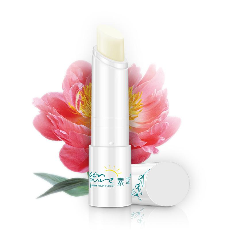 2017 Special Offer Promotion Batom Labiales Soon Pure Hyaluronic Acid Moisturizer Lip Balm Lipstick Lipbalm Makeup Beauty(China (Mainland))