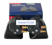 Denso car horns horn super loud electronic double plug height 2570 single waterproof speakers