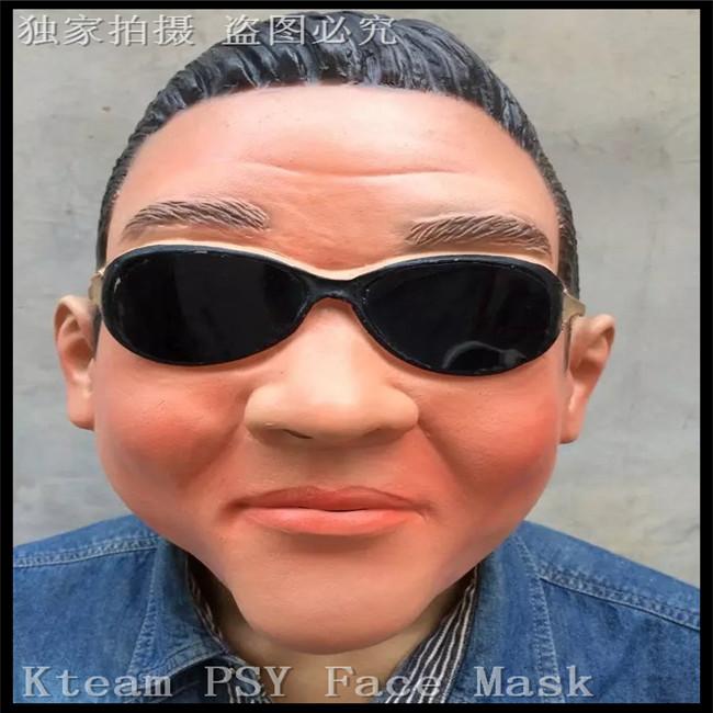 Celebrity masks, star masks & politician masks for ...